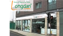 Longdan Express Kingston upon Thames